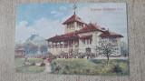 Bucuresti - Expozitia 1906 - Restaurant cl 1., Circulata, Fotografie