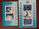 Coreea de nord - Timbre sport, jocurile olimpice 1984, nestampilate MNH, Nestampilat