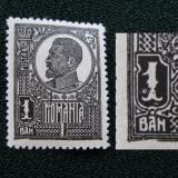 Varietate, eroare , 1 Ban negru Ferdinand, 1919, Nestampilat
