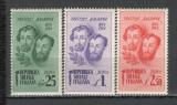 Italia.1944 100 ani moarte fratii Bandlera-luptatori ptr. libertate  AZ.238