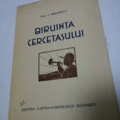 BIRUINTA CERCETASULUI - I. SIMIONESCU - Desenuri de AUREL BORDENACHE - 1932