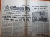 Romania libera 4 august 1988-art. sacele jud. brasov