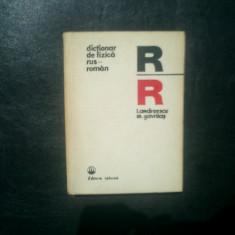 Dictionar de fizica rus-roman - I. Andreescu si M. Gavrilas