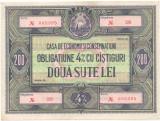 200 lei RSR, obligațiune CEC