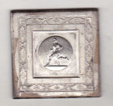 Bnk md Medalie Concurs RPR Scoli sportive tineret 1958 loc 2 in cutie