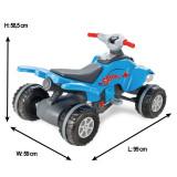 Atv cu pedale Galaxy Blue