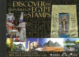 EGIPT 2004 TURISM COMORILE EGIPTULUI CARNET - UN TIMBRU CU AUR DE 22 CARATE, Nestampilat