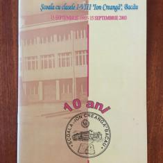 Scoala Ion Creanga Bacau - 10 ani (1993 - 2003) - Monografie Paslariu / Becheanu