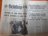 scanteia 30 august 1988-art. comuna grosi maramures,vaca bruna de maramures