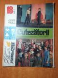 Cutezatorii 4 mai 1972-festivalul pionieresc de teatru,bucuresti,brasov,p. neamt