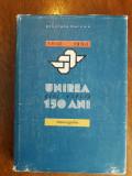 Monografie Intreprinderea Unirea din Cluj Napoca  / R6P1S