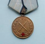 Medalia - MERITUL MILITAR R.P.R.