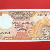 SRI  LANKA  -  100 Rupees 1990