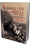 Razboiul civil din Grecia (1946 - 1949) si emigrantii politici greci in Romania (1948 - 1982) - Apostol Patelakis