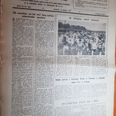 sportul popular 25 aprilie 1953-handbal,cros,inot,lupte,canotaj