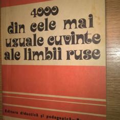 4000 din cele mai uzuale cuvinte ale limbii ruse - Dictionar elementar... (1981)