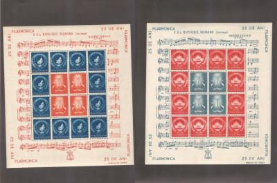 25 ANI FILARMONICA ROMANA, 1946, 2 COLI CU VINIETE, MNH, LP 194 foto