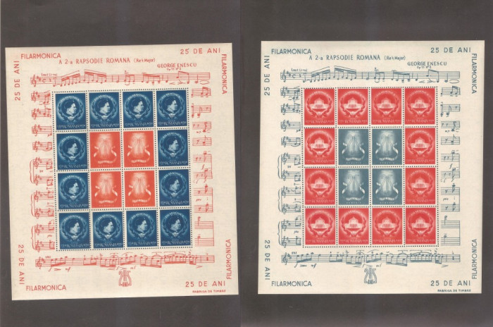 25 ANI FILARMONICA ROMANA, 1946, 2 COLI CU VINIETE, MNH, LP 194