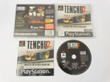 Joc Sony Playstation 1 PS1 PS One - Tenchu 2 Birth of the Stealth Assassins