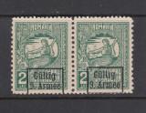 ROMANIA 1917 1918 OCUPATIA GERMANA 2LEI PERECHE CU EROARE  MNH, Nestampilat