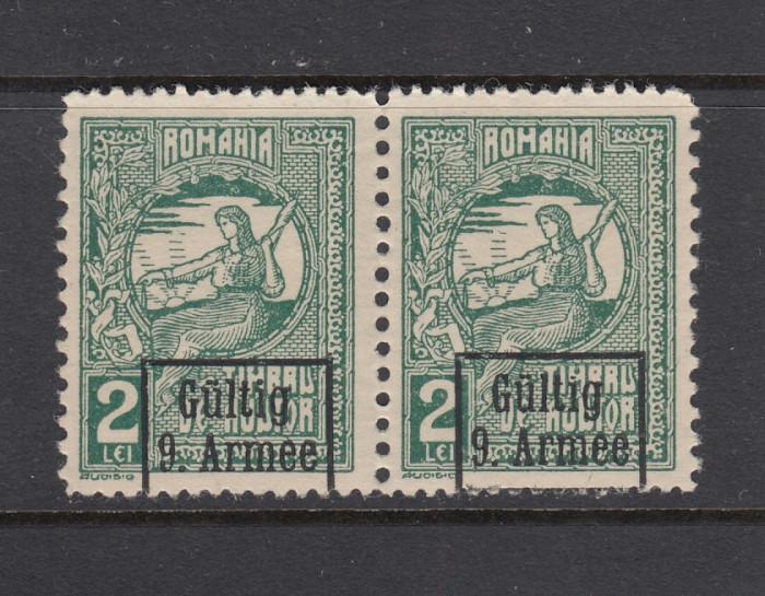 ROMANIA 1917 1918 OCUPATIA GERMANA 2LEI PERECHE CU EROARE  MNH
