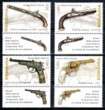 Romania 2008, LP 1794 a, Arme de foc, seria cu tabs, MNH! LP 11,15 lei, Militar, Nestampilat