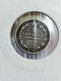 Monedă argint Rusia, Europa