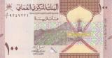 Bancnota Oman 100 Baisa 2020 - PNew UNC