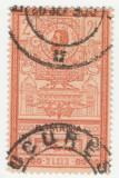Timbre 1903 Efigii - 2 lei