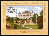 Romania 2006, LP 1725 Expozitia Generala 1906, colita, MNH!