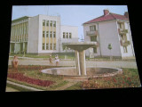 MRC - CARTI POSTALE SAVENI NR 1