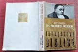 Invataturi biblice. Bucuresti, 1978 - Sef Rabin Dr. Moses Rosen