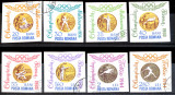 1964 LP596 serie Medalii olimpice (nedantelate stampilate), Nestampilat