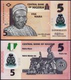 = NIGERIA - 5 NAIRA - 2017 – POLYMER - UNC    =