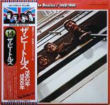 "Cumpara ieftin Vinil ""Japan Press"" 2XLP The Beatles – 1962-1966 (-VG)"