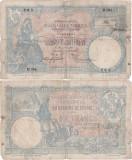1893 (2 I), 10 dinara (P-10a) - Serbia