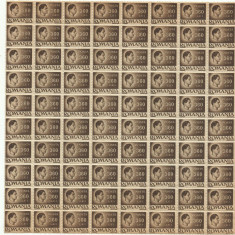 ROMANIA MNH 1945 - Uzuale Mihai I - fragment coala 360 L - 80 timbre