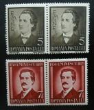 Romania LP 130 , M. Eminescu , pereche , MNH/**