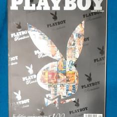 Playboy Romania - ianuarie-februarie 2008