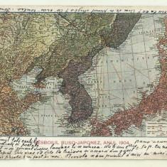 Cp Romania : Razboiul ruso-japonez din 1904, circulata