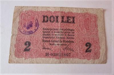 2 lei 1917 BGR cu stampila foto