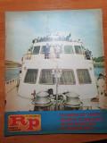 Romania pitoreasca august 1984-art. jud. arad,salaj,transfagarasan,zalau,tulcea
