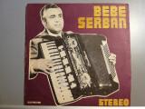 Bebe Serban - Raritate  (EPE 02098/ELECTRECORD) - Vinil/stare disc : NM