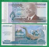 = CAMBODIA - 1000 RIELS – 2012 - UNC   =