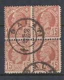 ROMANIA 1885 - CAROL I VULTURI HARTIE ALBA 15 BANI BL 4 CIRCULAT