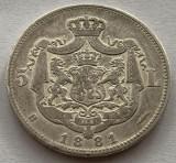 5 Lei 1881 Romania, stema mare, varianta 5 stele, 5 raze