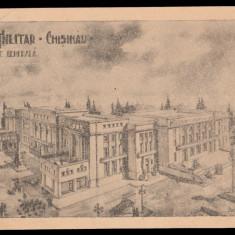 Basarabia anii '30 CP Cercul Militar Chisinau, proiect arhitectural nefinalizat, Necirculata, Printata