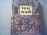 BASME MONGOLE { 1977 }