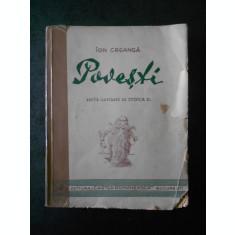 ION CREANGA - POVESTI (1937, editie ilustrata de Stoica D.)