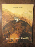 Scrisoare mamei - Nicolae Labiș (ilustrații Mihu Vulcănescu)